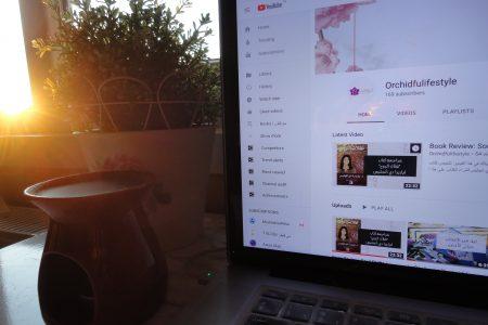 فيديو على اليوتيوب - orchidfulifestyle